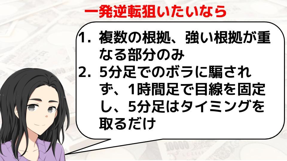 f:id:aoyama_aoyama:20200324211253j:plain