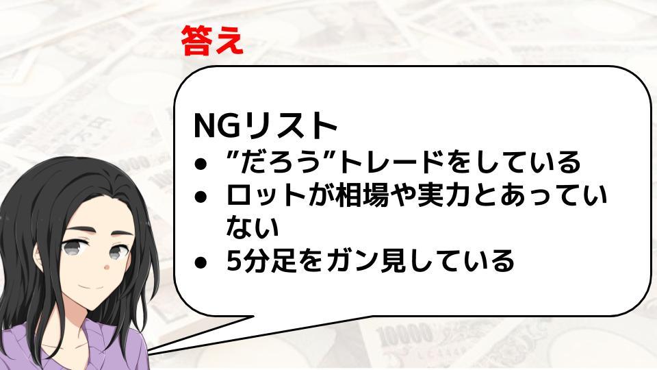 f:id:aoyama_aoyama:20200324211306j:plain
