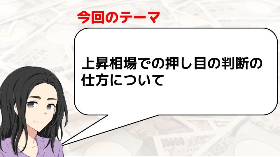 f:id:aoyama_aoyama:20200326132238j:plain