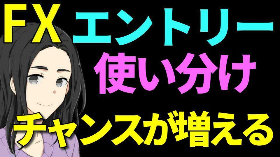 f:id:aoyama_aoyama:20200326133024j:plain