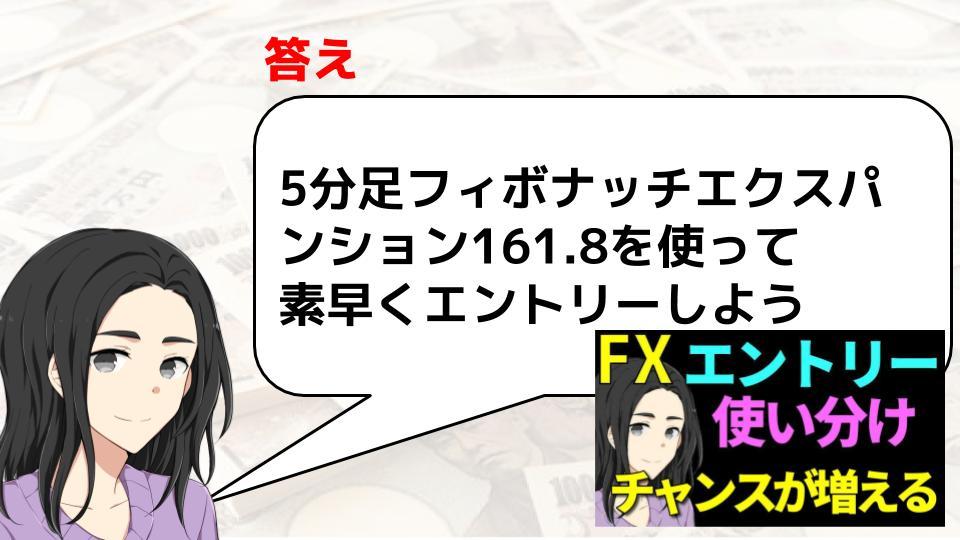 f:id:aoyama_aoyama:20200326133034j:plain