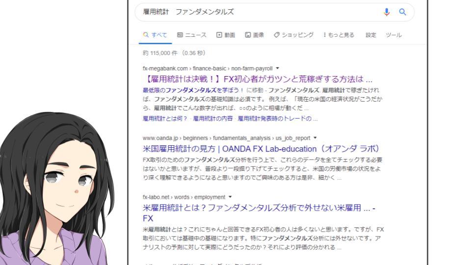 f:id:aoyama_aoyama:20200331134649j:plain