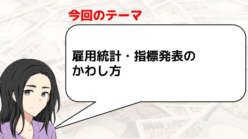 f:id:aoyama_aoyama:20200331134705j:plain