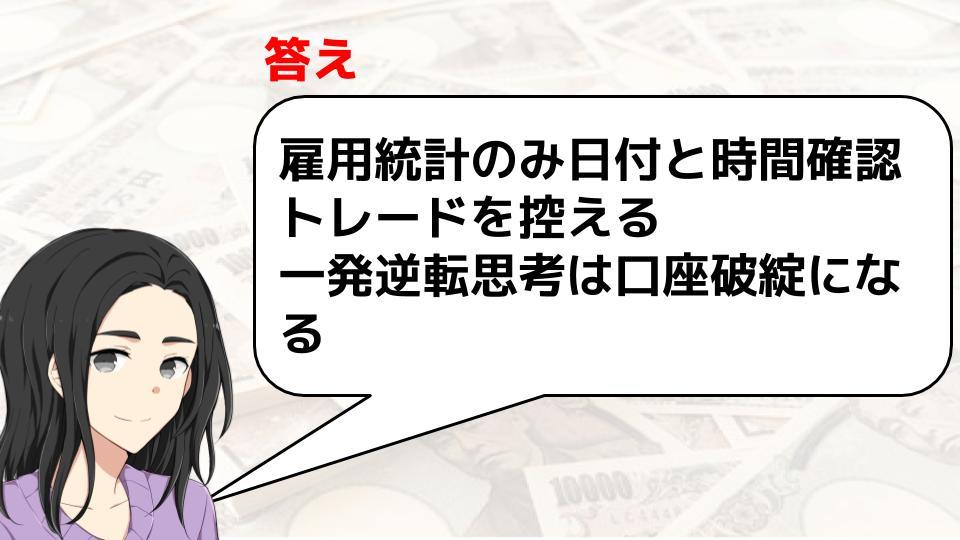 f:id:aoyama_aoyama:20200331135135j:plain