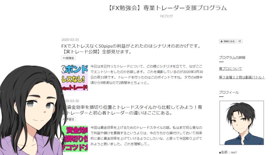 f:id:aoyama_aoyama:20200401135809j:plain