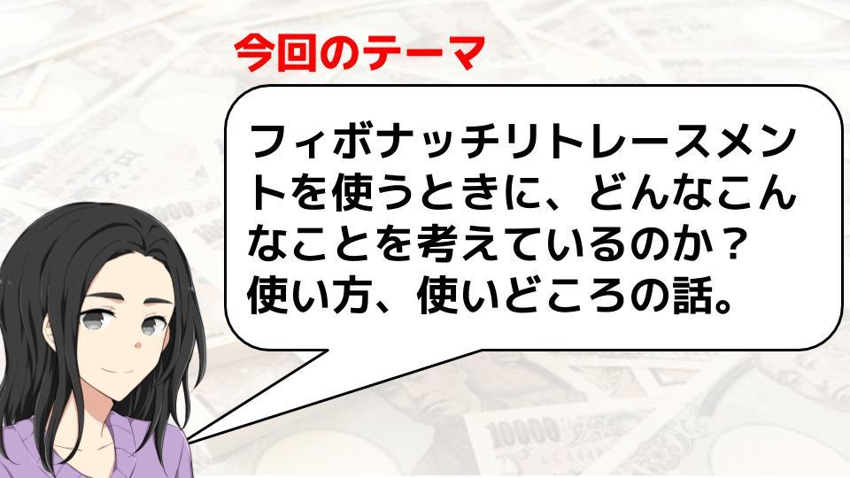 f:id:aoyama_aoyama:20200401135832j:plain