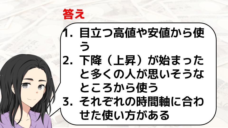 f:id:aoyama_aoyama:20200401135945j:plain