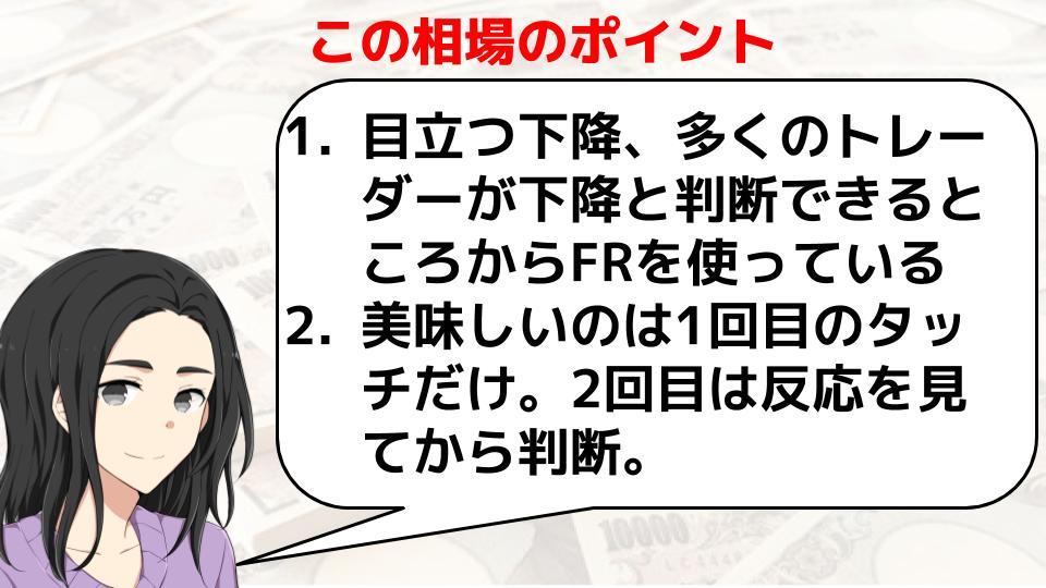 f:id:aoyama_aoyama:20200401140315j:plain