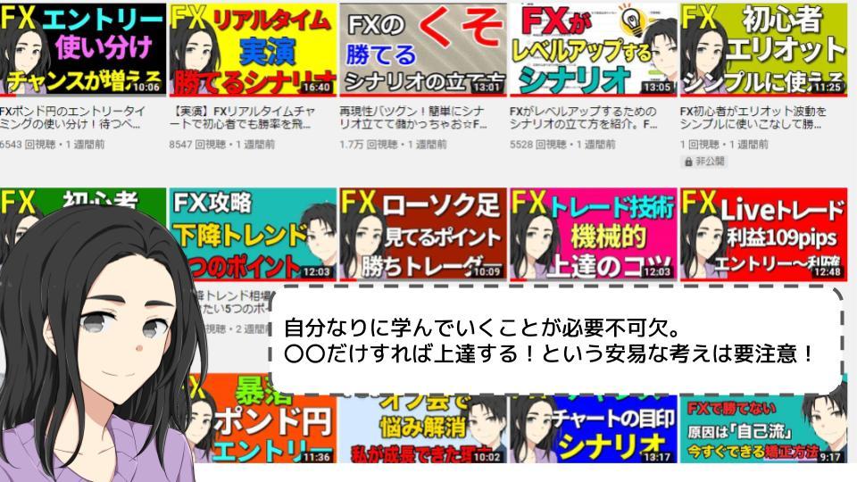 f:id:aoyama_aoyama:20200401203858j:plain