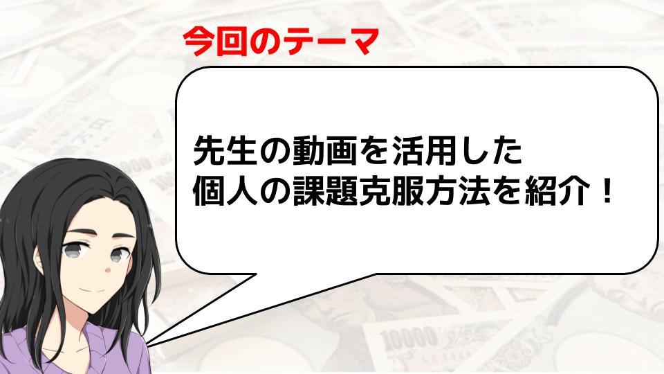 f:id:aoyama_aoyama:20200401204007j:plain