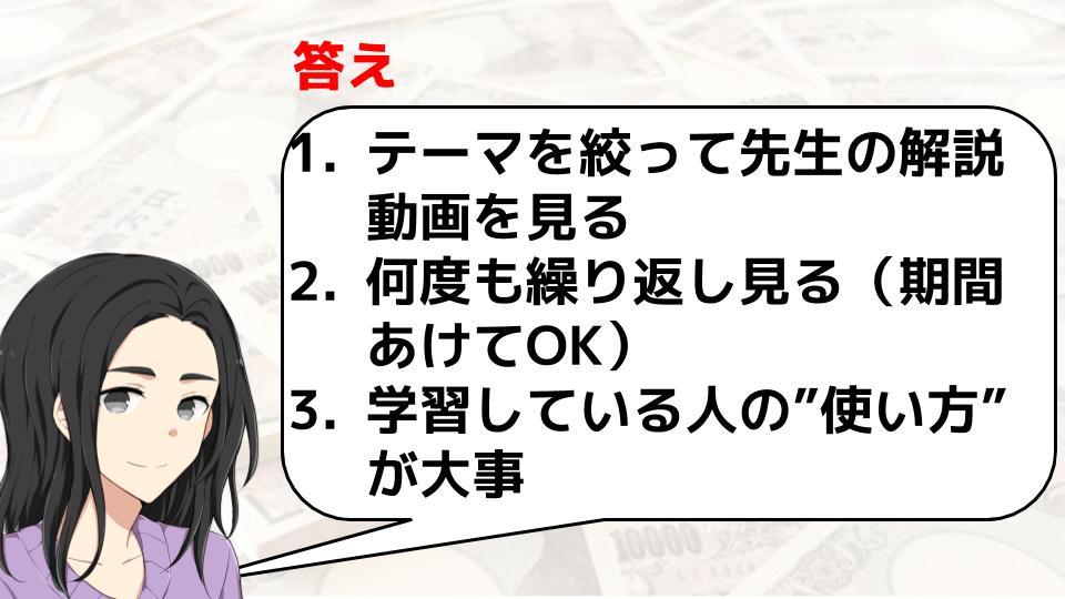 f:id:aoyama_aoyama:20200401204726j:plain