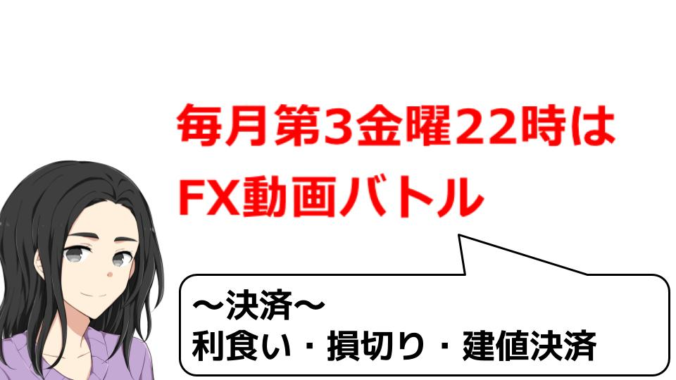 f:id:aoyama_aoyama:20200402132322j:plain