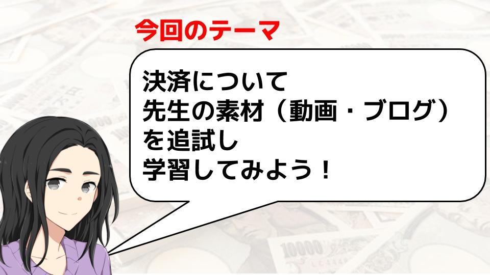 f:id:aoyama_aoyama:20200402132539j:plain