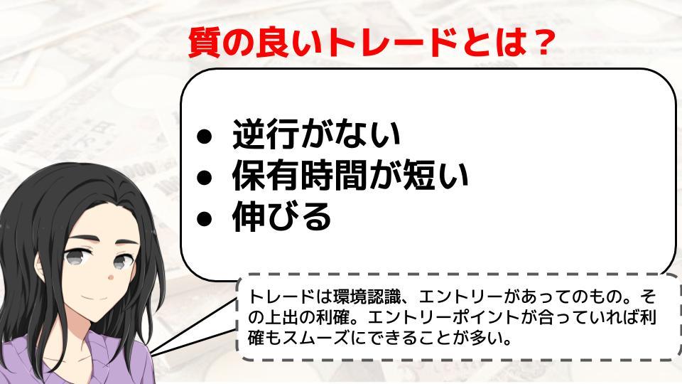f:id:aoyama_aoyama:20200402132643j:plain