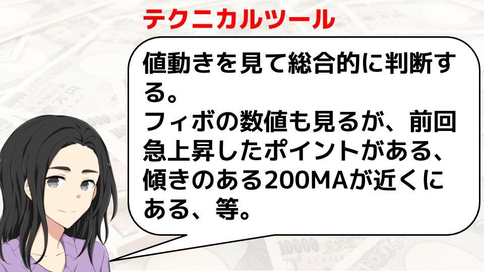 f:id:aoyama_aoyama:20200402133113j:plain