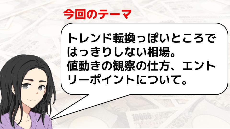 f:id:aoyama_aoyama:20200403004943j:plain
