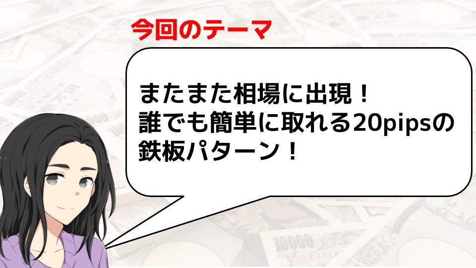 f:id:aoyama_aoyama:20200404110929j:plain