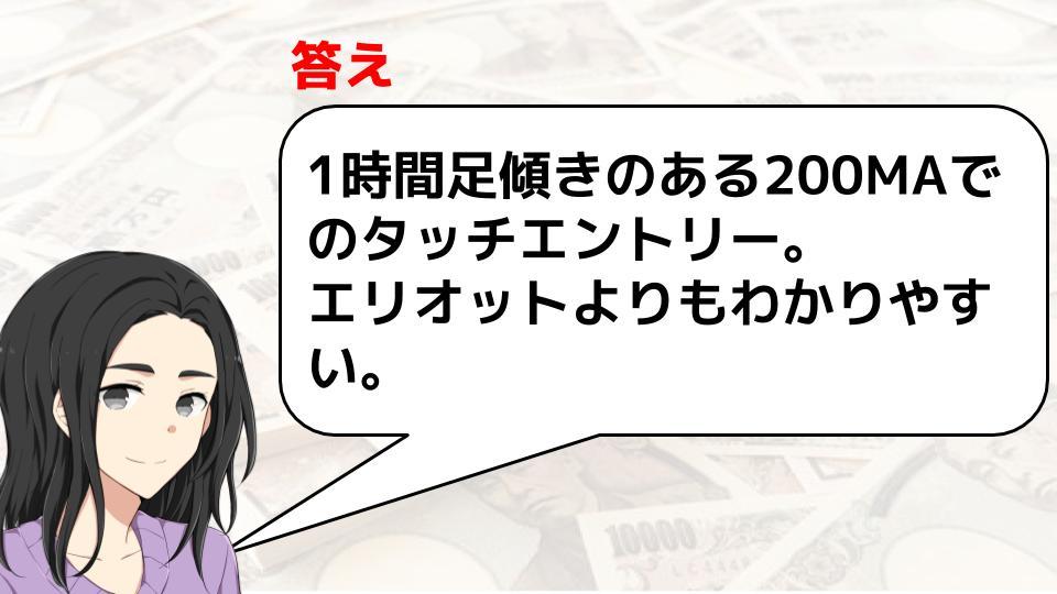 f:id:aoyama_aoyama:20200404110959j:plain