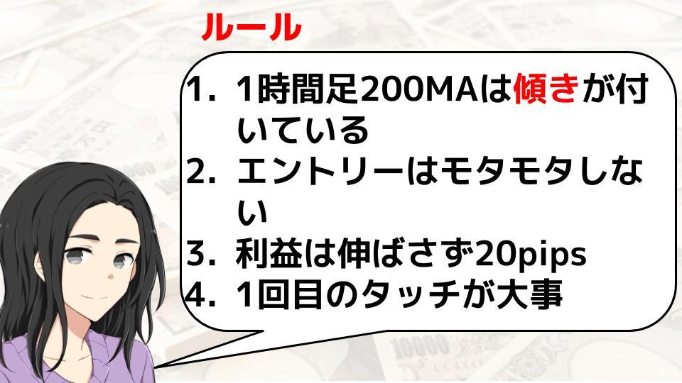 f:id:aoyama_aoyama:20200404111105j:plain