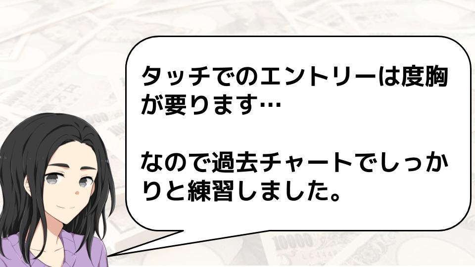 f:id:aoyama_aoyama:20200404111658j:plain