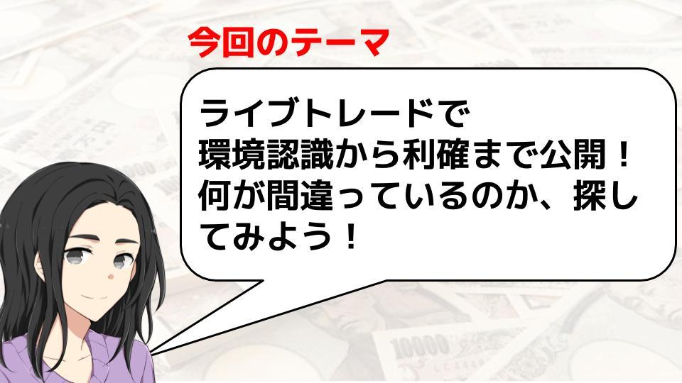 f:id:aoyama_aoyama:20200405012309j:plain