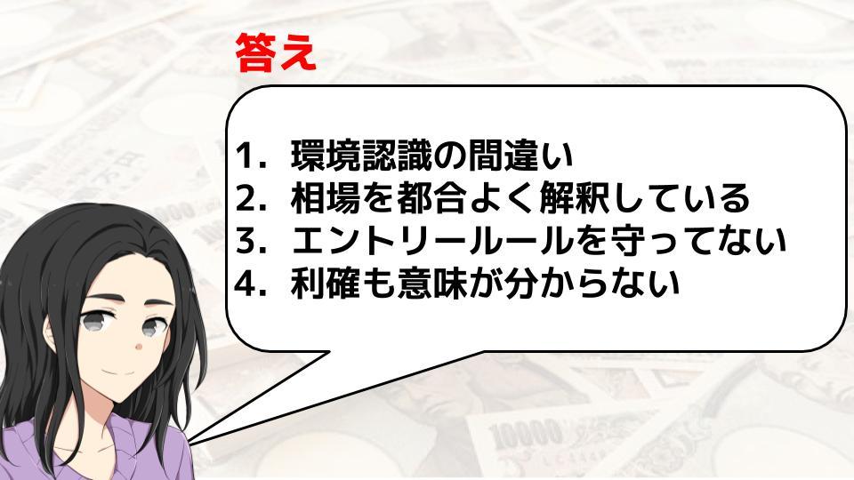f:id:aoyama_aoyama:20200405012449j:plain