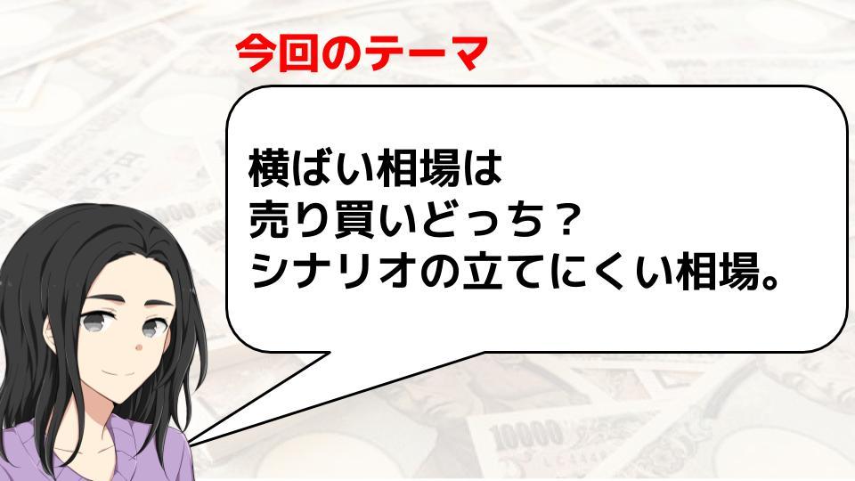 f:id:aoyama_aoyama:20200405135528j:plain