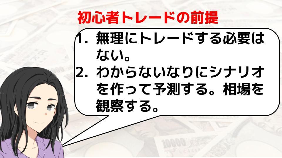 f:id:aoyama_aoyama:20200405135611j:plain