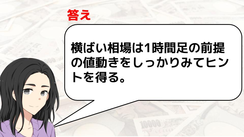 f:id:aoyama_aoyama:20200405140445j:plain