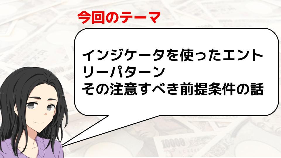 f:id:aoyama_aoyama:20200508014259j:plain