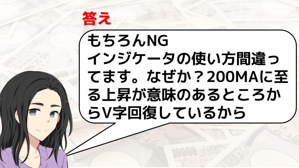 f:id:aoyama_aoyama:20200508014547j:plain