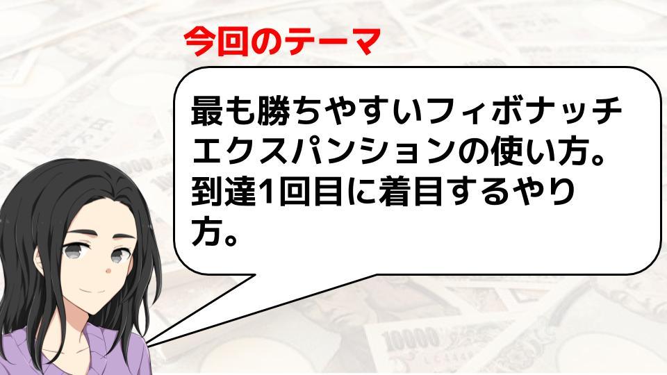 f:id:aoyama_aoyama:20200510003555j:plain
