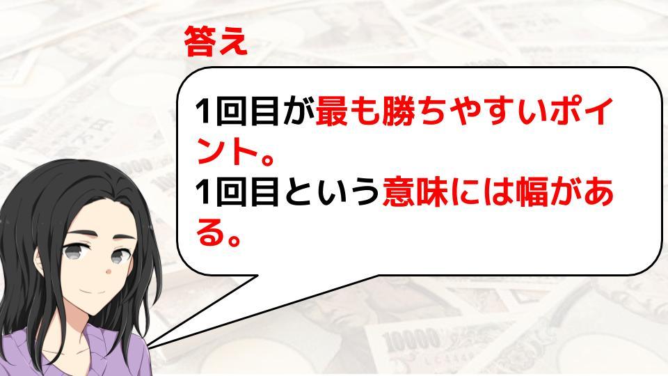 f:id:aoyama_aoyama:20200510004301j:plain