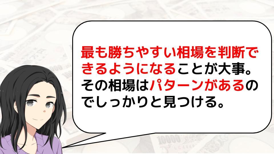 f:id:aoyama_aoyama:20200510004938j:plain