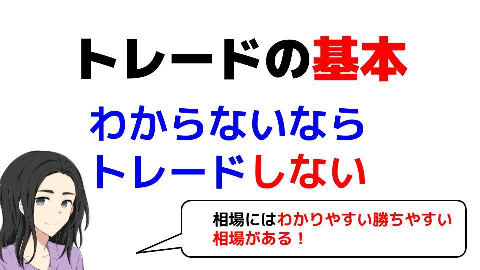 f:id:aoyama_aoyama:20200511015616j:plain