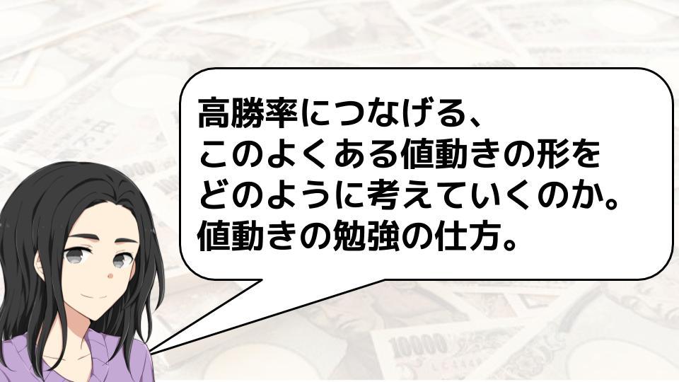 f:id:aoyama_aoyama:20200511180235j:plain