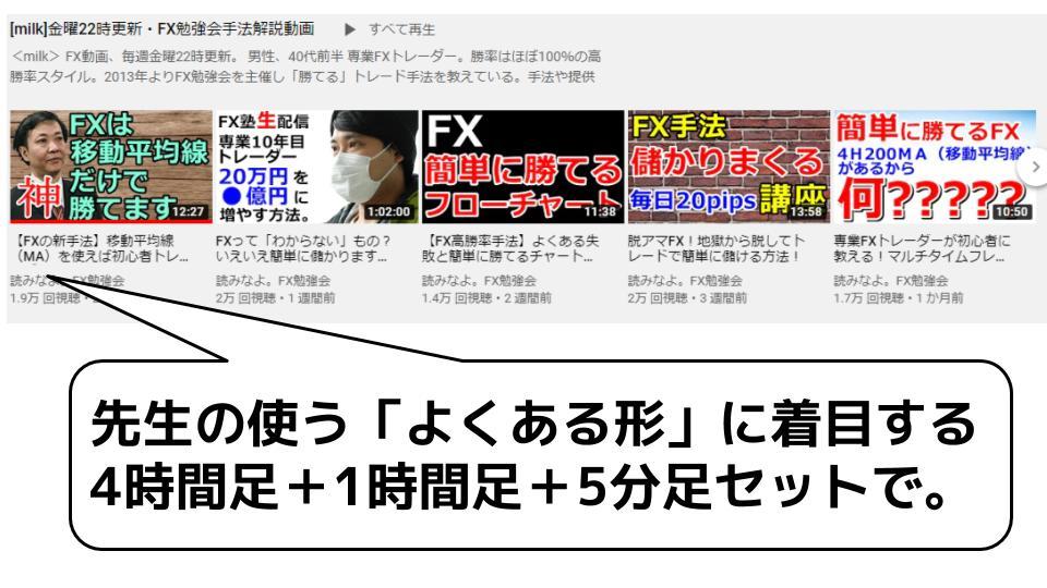 f:id:aoyama_aoyama:20200511180336j:plain