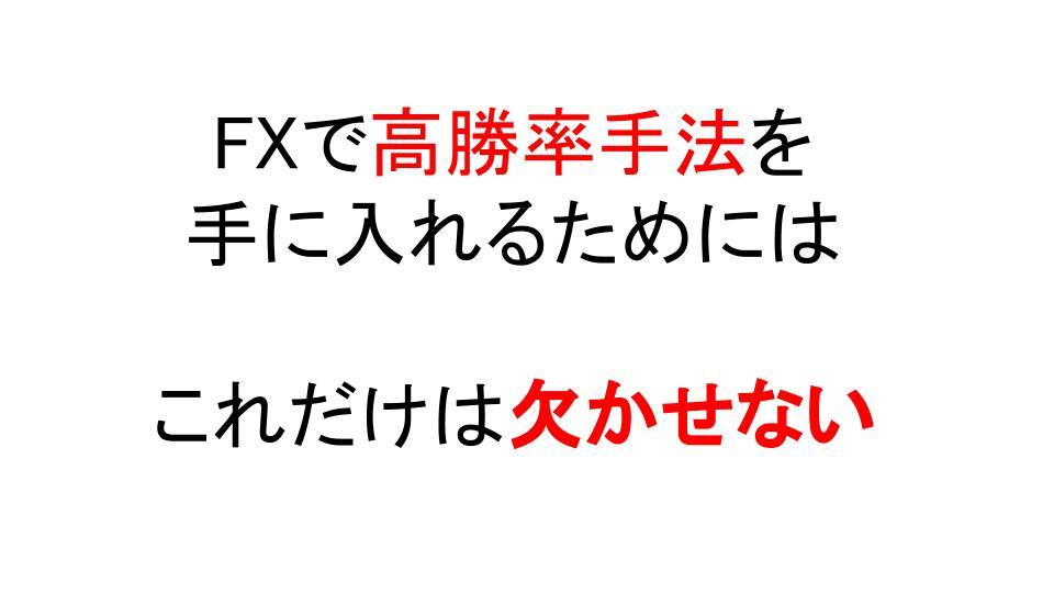 f:id:aoyama_aoyama:20200511180709j:plain