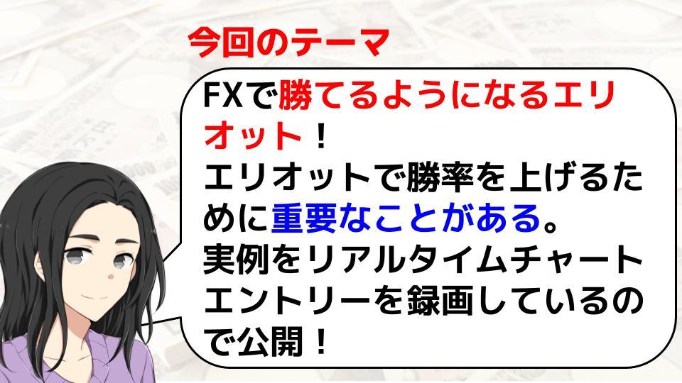 f:id:aoyama_aoyama:20200512171553j:plain