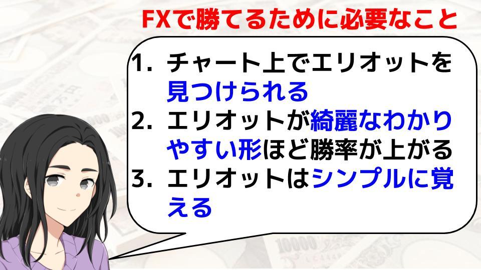 f:id:aoyama_aoyama:20200512171650j:plain