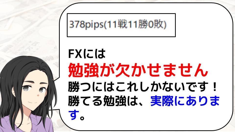 f:id:aoyama_aoyama:20200516195921j:plain