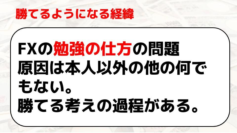 f:id:aoyama_aoyama:20200516200240j:plain