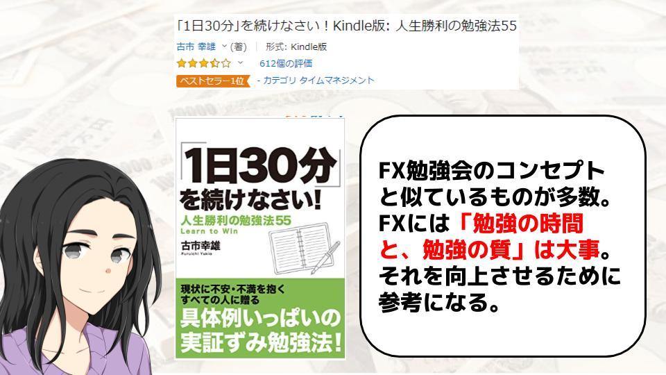 f:id:aoyama_aoyama:20200516200602j:plain
