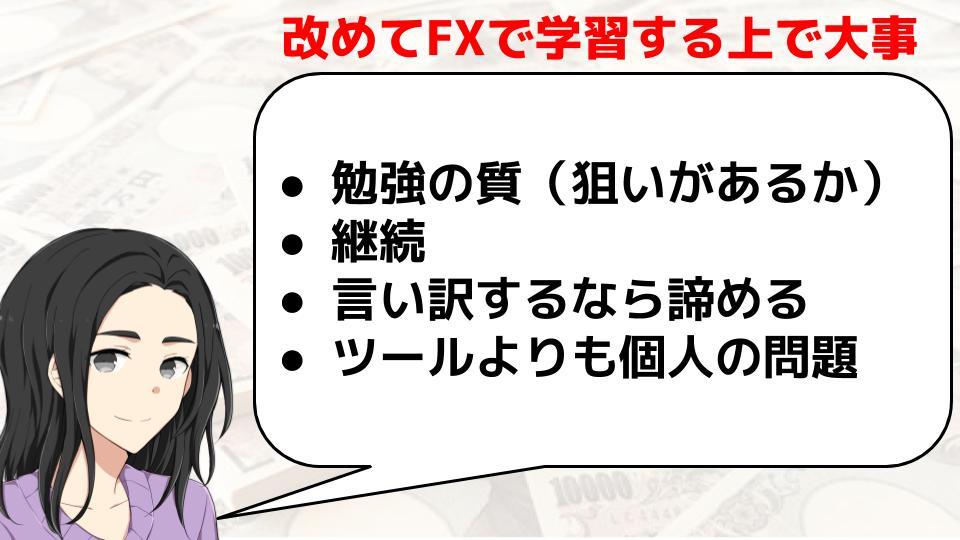 f:id:aoyama_aoyama:20200516200717j:plain