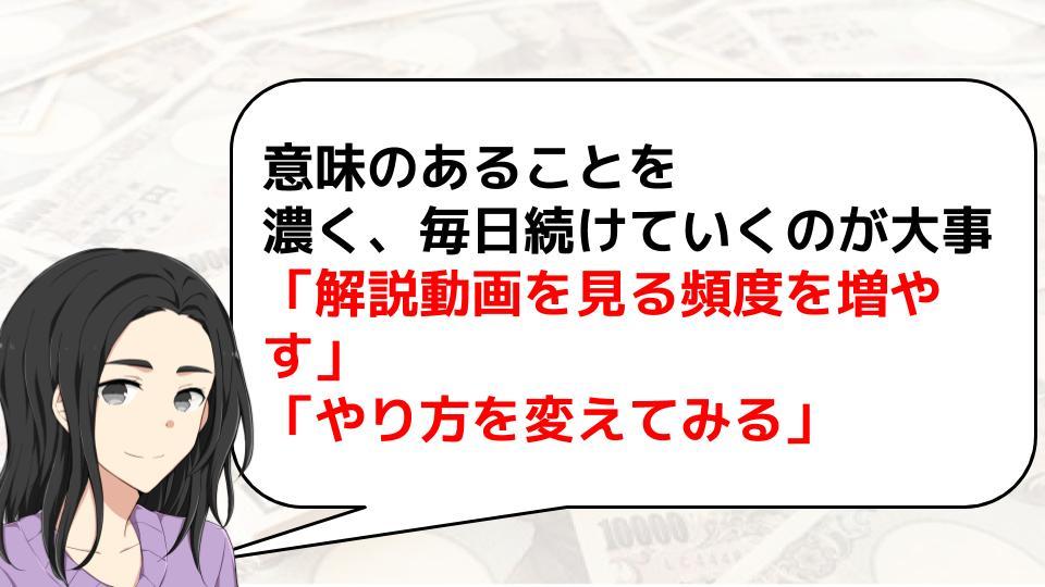 f:id:aoyama_aoyama:20200516200826j:plain