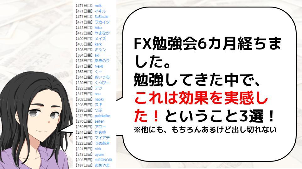 f:id:aoyama_aoyama:20200518000031j:plain