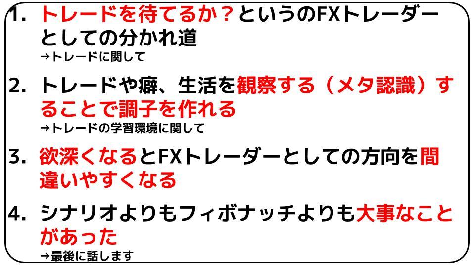 f:id:aoyama_aoyama:20200518000254j:plain