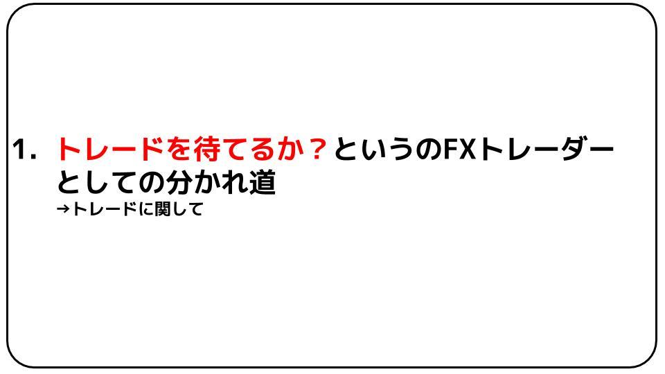 f:id:aoyama_aoyama:20200518000539j:plain