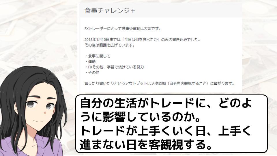 f:id:aoyama_aoyama:20200518001545j:plain