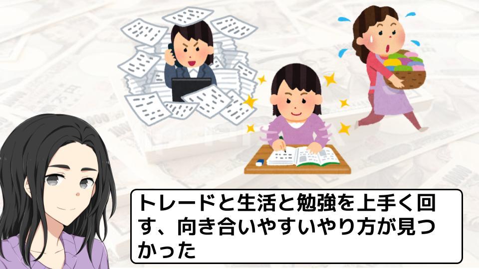 f:id:aoyama_aoyama:20200518001849j:plain